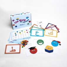 Phase 1 - Learning the Arabic letters teachers pack